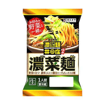 「井の庄監修 濃菜麺」発売(寿がきや食品)