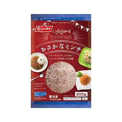 冷凍「MSC おさかなミンチ」発売(日本水産)