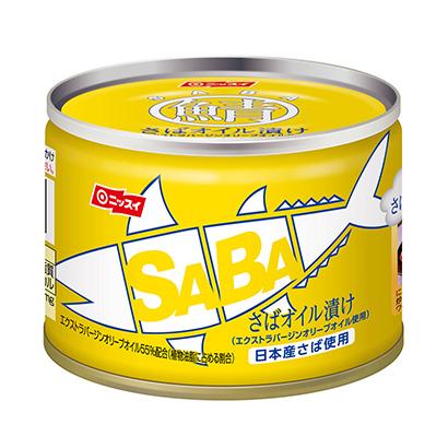「スルッとふた さばオイル漬け」発売(日本水産)