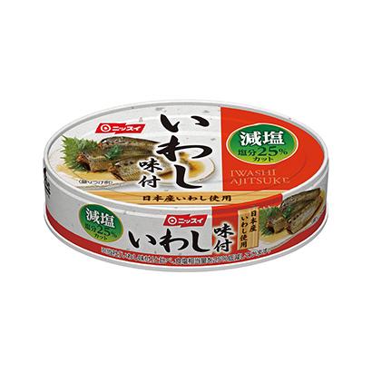 「いわし味付減塩」発売(日本水産)