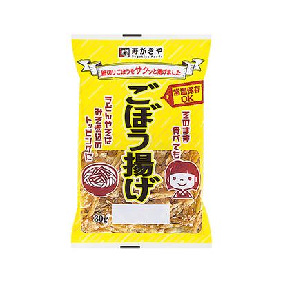 「ごぼう揚げ」発売(寿がきや食品)