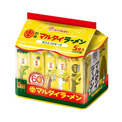 「袋・マルタイラーメン5食入パック」発売(マルタイ)