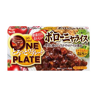 「とろっとワンプレート ボローニャライス」発売(エスビー食品)