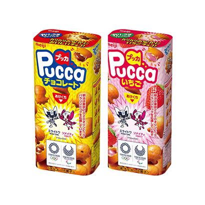「プッカ チョコレート」発売(明治)