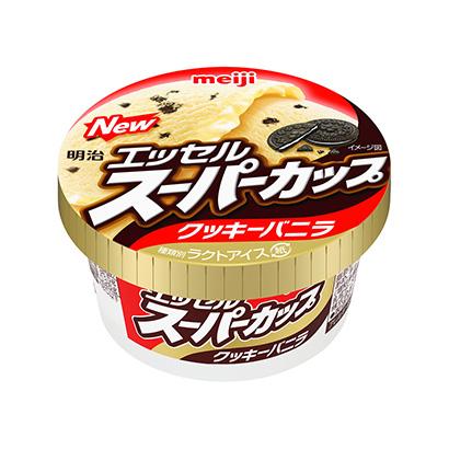 「明治 エッセルスーパーカップ クッキーバニラ」発売(明治)