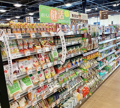 令和の食品産業特集:新時代展望=健康増進 第3次の「機能性」の役割大