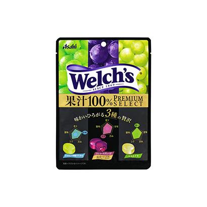 「ウェルチ 果汁100%プレミアムセレクト」発売(アサヒグループ食品)