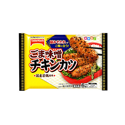 冷凍「ごま味噌チキンカツ」発売(テーブルマーク)