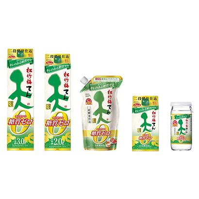 「松竹梅 天 香り豊かな糖質ゼロ」発売(宝酒造)