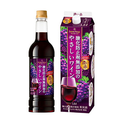「サントネージュ 酸化防止剤無添加のやさしいワイン 濃い赤」発売(アサヒビー…