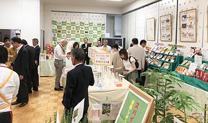 全日本カレー工業協同組合、農水省で「カレーのヒ・ミ・ツ」開催