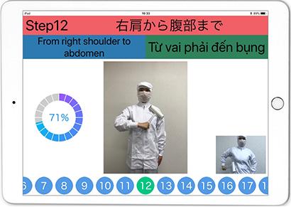 iPad画面上で見られる多言語対応の動画