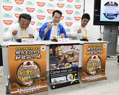 商品を試食する(左から)浅井雅司大阪営業部部長、尾花正啓和歌山市長、磯一徳ブランドマネージャー