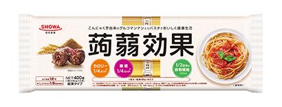 パスタ・パスタソース特集:昭和産業 ロングパスタがけん引