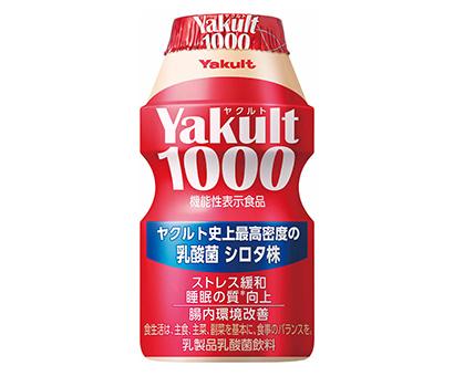 酪農乳業夏季特集:わが社のヒット商品&期待の新商品=ヤクルト本社