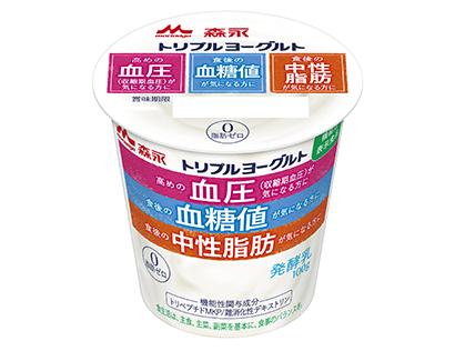 酪農乳業夏季特集:わが社のヒット商品&期待の新商品=森永乳業