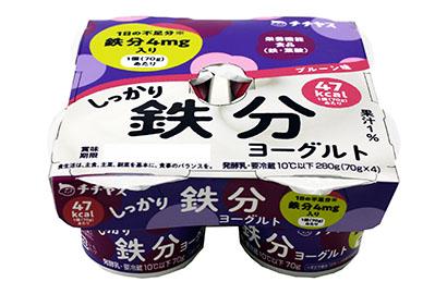 酪農乳業夏季特集:わが社のヒット商品&期待の新商品=チチヤス