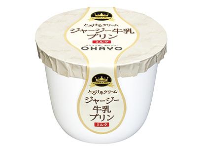 酪農乳業夏季特集:わが社のヒット商品&期待の新商品=オハヨー乳業