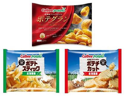 カルビー、ジャガイモ加工食品分野に本格進出 冷凍フライドポテト市場参入