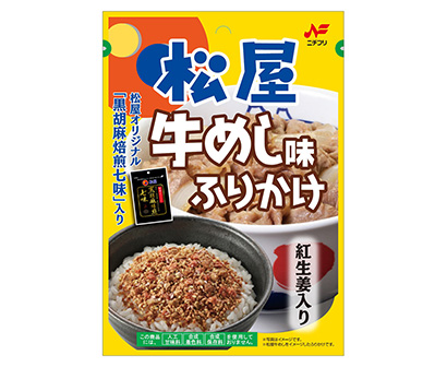 ふりかけ・お茶漬け特集:ニチフリ食品=レギュラー価値高める