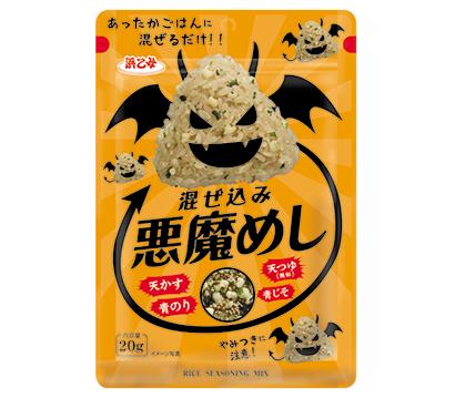ふりかけ・お茶漬け特集:浜乙女=定番品が売上げけん引