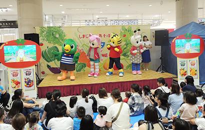 イズミとカゴメ、野菜テーマに広島で食育イベント開催