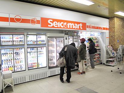 セコマが初の「地下鉄大谷地駅店」オープン