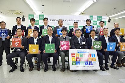 コープさっぽろ、SDGs推進委員会設置など記者発表