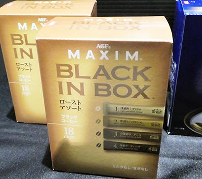 新発売の「『マキシム ブラックインボックス』ロースト・アソート」
