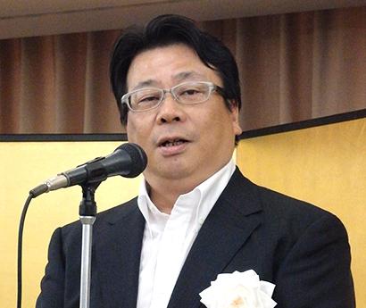 藤田佳久新会長