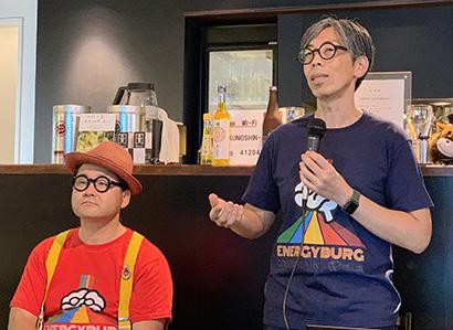 「エナジーバーグ」の発表を行う千葉祐士氏(左)と藤井直敬氏