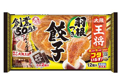 イートアンド、「大阪王将羽根つき餃子」販売数が1億7000万パック突破