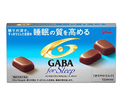 「メンタルバランスチョコレートGABA フォースリープ〈まろやかミルク〉」
