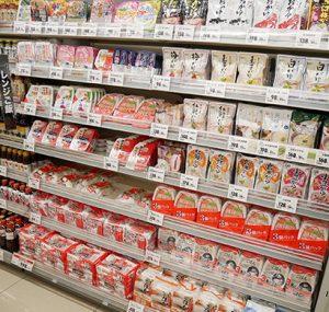包装米飯特集
