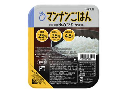 包装米飯特集:大塚食品 「マンナンごはん」食物繊維摂取など独自価値を訴求