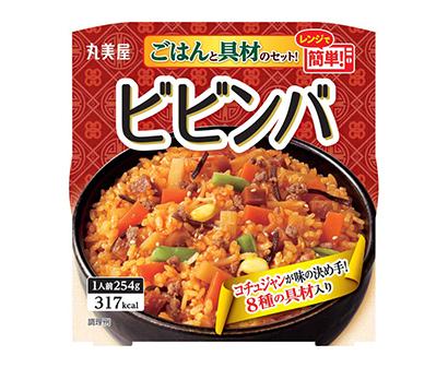 包装米飯特集:丸美屋食品工業 売れ筋「ビビンバ」全国へ 7年連続2桁成長