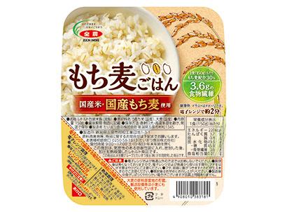 包装米飯特集:JA全農 国産もち麦ごはん、もち麦品種変更で食物繊維量アップ