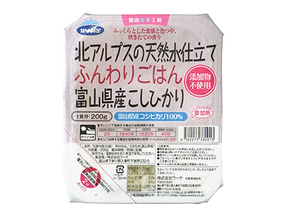 包装米飯特集:ウーケ 第3ライン完成で年間生産能力増強 3交代制実現に見通し