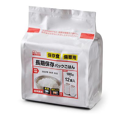 包装米飯特集:アイリスフーズ 「長期保存パックごはん」賞味期限3年間に