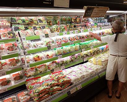 ◆野菜・野菜加工特集:時代のニーズに合わせ成長続く 高機能や簡便性訴求