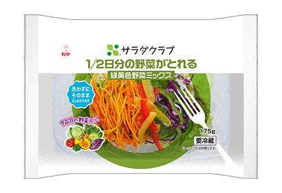 野菜・野菜加工特集:サラダクラブ 多様なニーズに対応 千切りキャベツ消費期限…