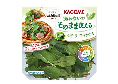 野菜・野菜加工特集:カゴメ 生鮮トマトなどに注力 メニュー提案で収益改善