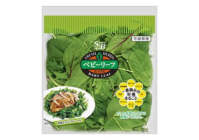 野菜・野菜加工特集:エスビー食品 さらなる魅力訴求 ベビーリーフ20周年
