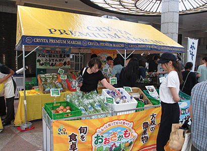 野菜・野菜加工特集:JAグループ大阪 大阪農業をアピール 地下街でマルシェ