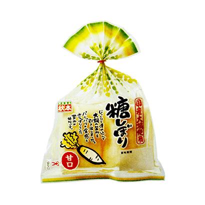 「糖しぼり 甘口」発売(秋本食品)