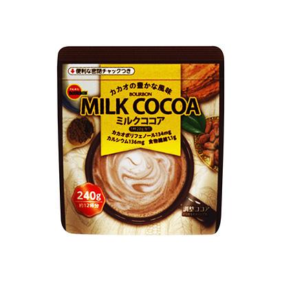 「ミルクココア」発売(ブルボン)