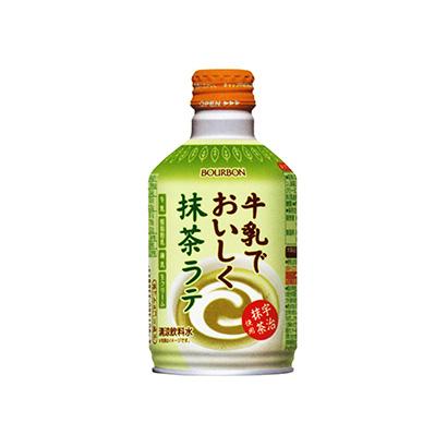 「牛乳でおいしく 抹茶ラテ」発売(ブルボン)