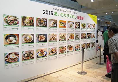 キユーピー、「あいち みんなのサラダ」発足1周年で丼400食振る舞う
