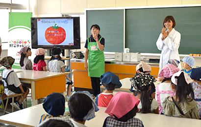 カゴメ、「おいしい!野菜チャレンジ2019」開催 札幌市立北小学校で食育授業