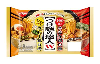 生麺・冷凍麺特集:日清食品チルド 新シリーズ「時短麺」展開